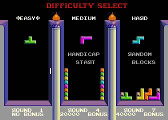 Screen shot of Tetris from MAME.