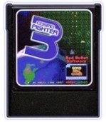 Cartridge for Comso Fighter 3 (Coleco ColecoVision)