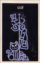 1972HauntedHouseCard_Cat01