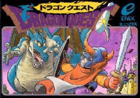 Dragon Quest: What the Japanese saw